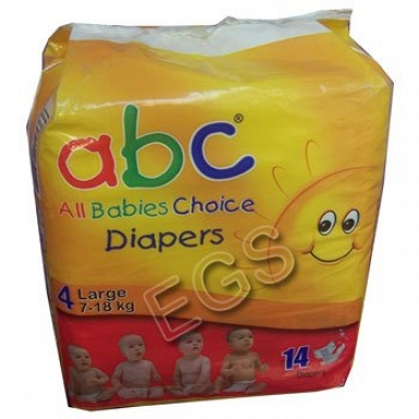 ABC Babies Diapers Large