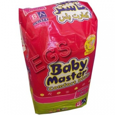 Baby Master Diapers Small
