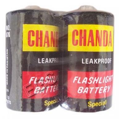 Chanda Flash Light Battery Size D-9