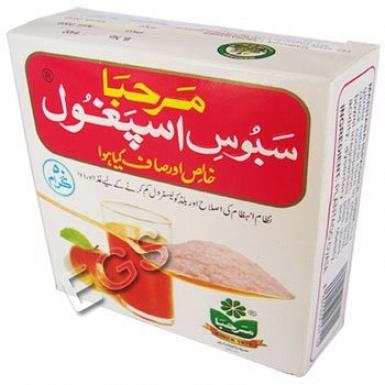 Marhaba Ispaghol Husk 50 Grams